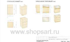 Дизайн проект ювелирного магазина GIM ТДК Маркос Молл торговое оборудование СОВРЕМЕННЫЙ СТИЛЬ Лист 13