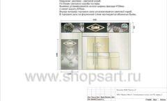 Дизайн проект ювелирного магазина GIM ТДК Маркос Молл торговое оборудование СОВРЕМЕННЫЙ СТИЛЬ Лист 19
