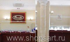 Торговое оборудование для ювелирного магазина Октябрь VIP зал Фото 34