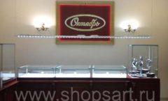 Торговое оборудование для ювелирного магазина Октябрь VIP зал КОРИЧНЕВАЯ КЛАССИКА Фото 33