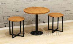 Комплект стол круглый круглыми табуреты мебель для кафе баров ресторанов Лофт