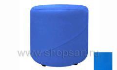Пуфик цилиндр синий в примерочную