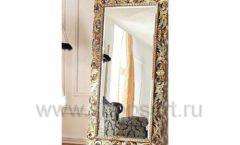 Зеркало Ферари золотая рама для магазина