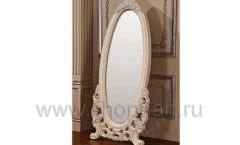 Зеркало Леопольда овальная рама для магазина