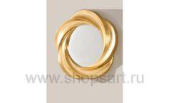 Зеркало Стефани круглое для свадебного салона