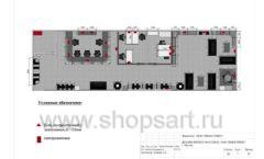 Дизайн проект автосервиса Шинсервис Лист 07