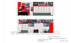 Дизайн проект автосервиса Шинсервис Лист 15