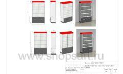 Дизайн проект автосервиса Шинсервис Лист 18