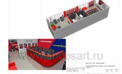 Дизайн проект автосервиса Шинсервис Лист 26