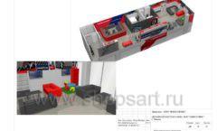 Дизайн проект автосервиса Шинсервис Лист 28