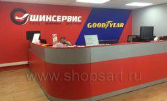 Мебель для автотоваров автосервиса ШИНСЕРВИС Фото 02