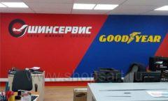 Внутренняя реклама автосервиса ШИНСЕРВИС Фото 13