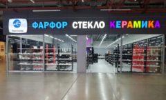 Торговое оборудование магазина посуды Фарфор Стекло Керамика ДОМИНО Фото 13