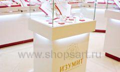 Торговое оборудование ювелирного магазина Изумит ЭТАЛОН Фото 13