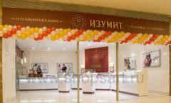 Торговое оборудование ювелирного магазина Изумит ЭТАЛОН Фото 17