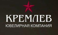 Дизайн интерьера ювелирного магазина Кремлёв КРЕМЛЕВСКОЕ ЗОЛОТО Фото 24