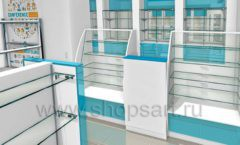 Дизайн интерьера для аптеки Дизайн 08