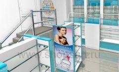 Дизайн интерьера для аптеки Дизайн 12