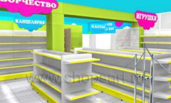 Дизайн интерьера детского магазина МАЛЫШ-АМ коллекция ЦВЕТНЫЕ МЕТАЛЛИЧЕСКИЕ СТЕЛЛАЖИ Дизайн 06