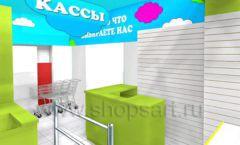 Дизайн интерьера детского магазина МАЛЫШ-АМ коллекция ЦВЕТНЫЕ МЕТАЛЛИЧЕСКИЕ СТЕЛЛАЖИ Дизайн 12