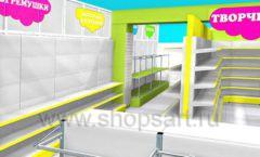 Дизайн интерьера детского магазина МАЛЫШ-АМ коллекция ЦВЕТНЫЕ МЕТАЛЛИЧЕСКИЕ СТЕЛЛАЖИ Дизайн 15