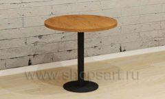 Столик круглый для кафе и ресторанов