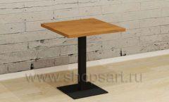 Стол квадратный для кафе и ресторанов