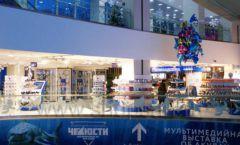 Торговое оборудование 2 детского сувенирного магазина Москвариум ВДНХ ЦВЕТНЫЕ МЕТАЛЛИЧЕСКИЕ СТЕЛЛАЖИ Фото 27