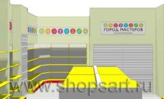Дизайн интерьера магазина Город Мастеров коллекция ТОРГОВЫЕ СТЕЛЛАЖИ Дизайн 1