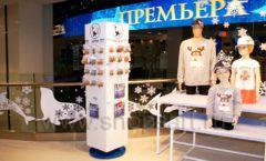 Торговое оборудование магазина сувениров Москвариум ВДНХ БРЕНДОВЫЕ СТЕЛЛАЖИ Фото 09