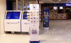 Торговое оборудование магазина сувениров Москвариум ВДНХ БРЕНДОВЫЕ СТЕЛЛАЖИ Фото 33