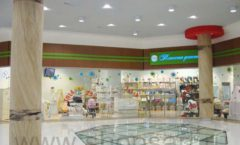 Магазин Планета детства в ТРЦ Азовский Фото 8