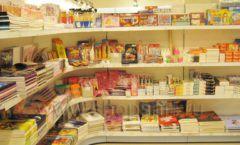 Торговое оборудование отдела игрушек магазина Винни ТЦ Юнимолл ЦВЕТНЫЕ МЕТАЛЛИЧЕСКИЕ СТЕЛЛАЖИ Фото 25