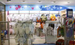 Торговое оборудование в магазине Мария ТОРГОВЫЕ СТЕЛЛАЖИ Фото 04
