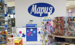 Торговое оборудование в магазине Мария ТОРГОВЫЕ СТЕЛЛАЖИ Фото 07