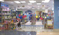 Торговое оборудование в магазине Мария ТОРГОВЫЕ СТЕЛЛАЖИ Фото 10