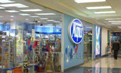 Торговое оборудование в магазине Мария ТОРГОВЫЕ СТЕЛЛАЖИ Фото 12