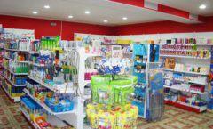 Торговое оборудование в магазине Гранат ТОРГОВЫЕ СТЕЛЛАЖИ Фото 07