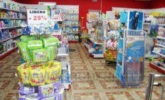 Торговое оборудование в магазине Гранат ТОРГОВЫЕ СТЕЛЛАЖИ Фото 08
