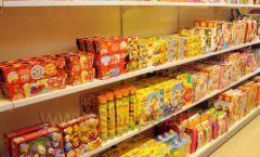 Торговое оборудование отдела игрушек детского магазина Винни ТЦ Юнимолл ЦВЕТНЫЕ МЕТАЛЛИЧЕСКИЕ СТЕЛЛАЖИ Фото 22