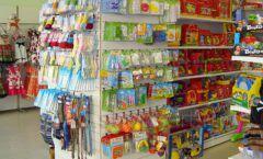 Торговое оборудование в детском магазине Гоша ЦВЕТНЫЕ МЕТАЛЛИЧЕСКИЕ СТЕЛЛАЖИ Фото 05