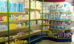 Торговое оборудование магазина в Green park ЦВЕТНЫЕ МЕТАЛЛИЧЕСКИЕ СТЕЛЛАЖИ Фото 19