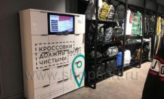 Торговое оборудование магазина одежды Funky Dunky ЛОФТ Фото 41