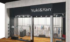 Дизайн интерьера магазина одежды Yuki Yan Москва торговое оборудование ЛОФТ Дизайн 10