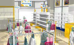 Дизайн интерьера детского магазина Жёлтый слон коллекция РАДУГА Дизайн 01