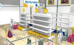 Дизайн интерьера детского магазина Жёлтый слон коллекция РАДУГА Дизайн 02