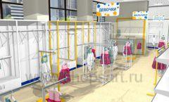 Дизайн интерьера детского магазина Жёлтый слон коллекция РАДУГА Дизайн 07