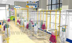 Дизайн интерьера детского магазина Жёлтый слон коллекция РАДУГА Дизайн 08