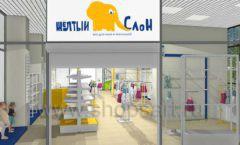 Дизайн интерьера детского магазина Жёлтый слон коллекция РАДУГА Дизайн 13