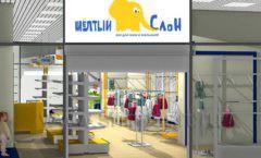 Дизайн интерьера детского магазина Жёлтый слон коллекция РАДУГА Дизайн 14